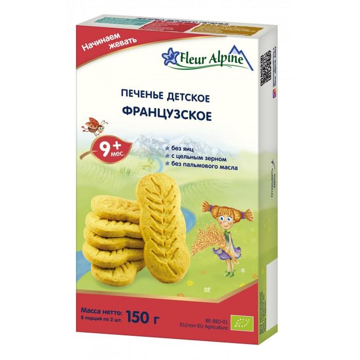 Печенье Fleur Alpine Детское печенье Французское с 8 мес., 175 гр.