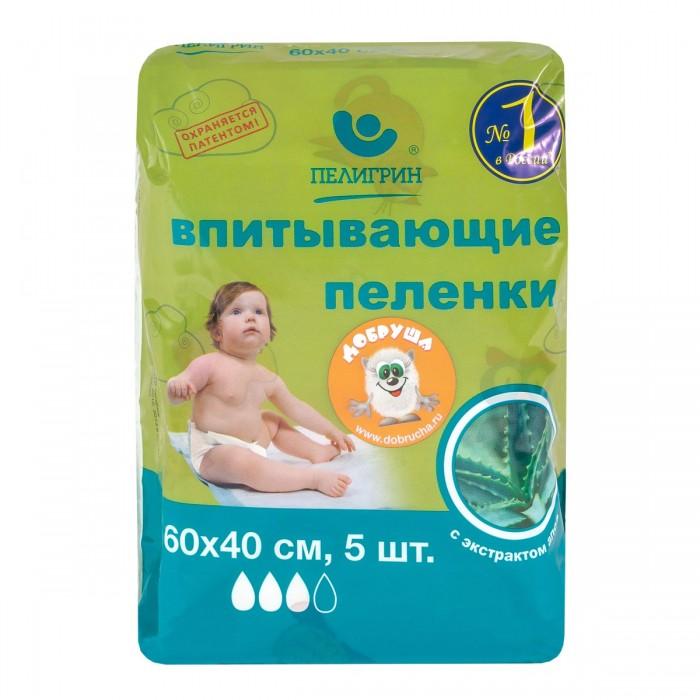 Одноразовые пеленки Пелигрин Акушерство. Ru 80.000