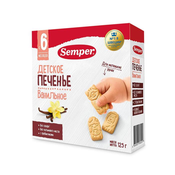 Печенье Semper Детское печенье ванильное фигурки ферма био