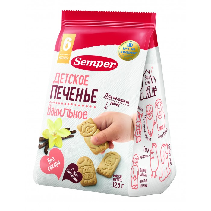 Печенье Semper Акушерство. Ru 120.000