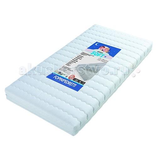 Матрац Foppapedretti Soft 124x63x10 смSoft 124x63x10 смТеплый, мягкий матрасик в вакуумной упаковке, несомненно, добавит уюта и комфорта в кроватку малышу.  Этот матрас можно легко свернуть, поэтому взять его с собой в дополнение к дорожной складной кроватке вполне возможно.  Продукт сертифицирован Oeko-Tex Standard 100.  Чехол гипоаллергенный, дышащий.  Имеет покрытие против клещей.  Наполнение - полиуретановая пена. Чехол - 100% хлопок.<br>