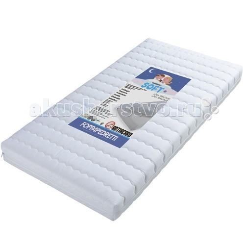 Матрас Foppapedretti Soft 124x63x12 смSoft 124x63x12 смТеплый, мягкий матрасик, несомненно, добавит уюта и комфорта в кроватку малышу.  Продукт сертифицирован Oeko-Tex Standard 100.  Чехол гипоаллергенный, дышащий и съемный для обеспечения чистоты и гигиены.  Имеет покрытие против клещей.  Наполнение - полиуретановая пена. Чехол стеганый - 100% хлопок.<br>