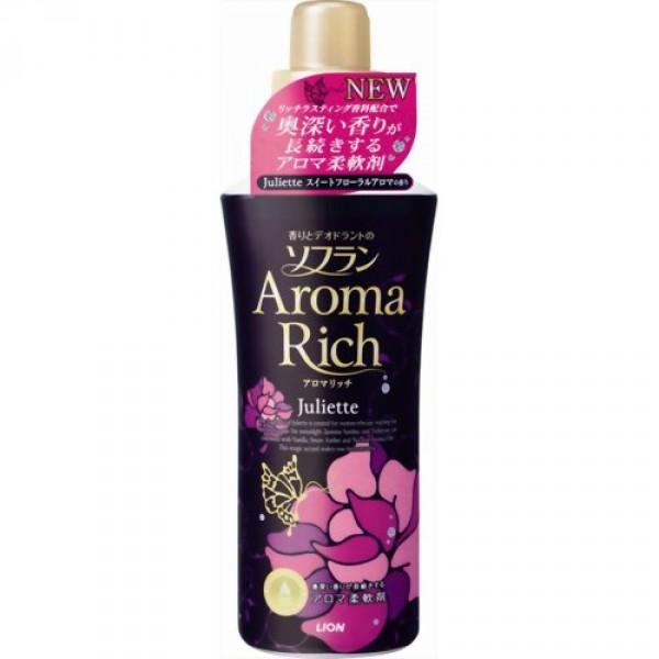 Lion Кондиционер Aroma Rich с натуральными маслами ваниль, жасмин 620 мл