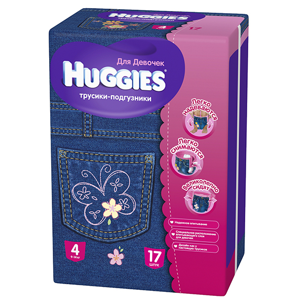 Huggies ����������-������� ��� ������� ����� 4 (9-14 ��) 17 ��.