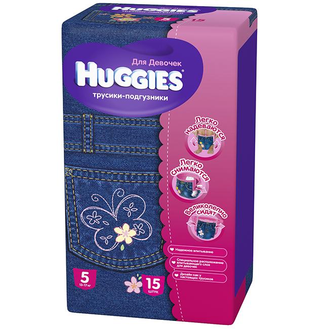 Huggies ����������-������� ��� ������� ����� 5 (13-17 ��) 15 ��.