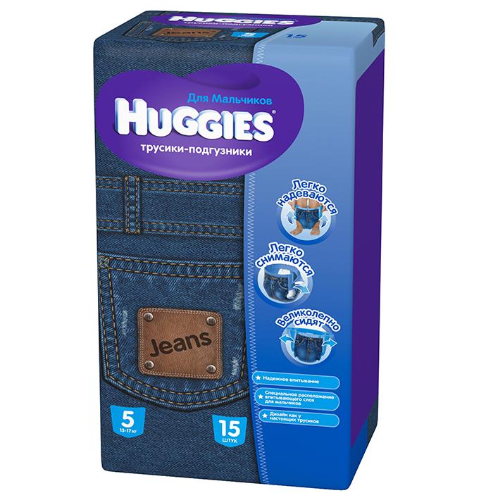 Подгузники Huggies Подгузники-трусики для мальчиков Джинс (13-17 кг) 15 шт.