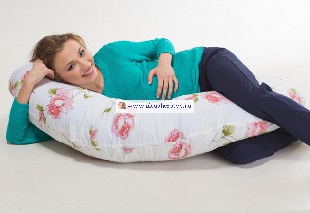 Подушки для мамы Smart-Textile Акушерство. Ru 950.000