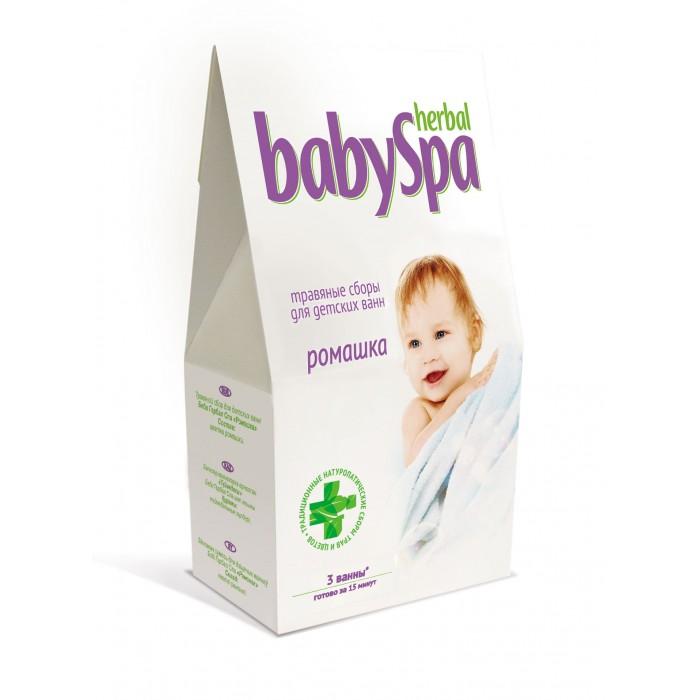 Herbal Baby Spa �������� ���� ��� ������� ���� ������� 45 �