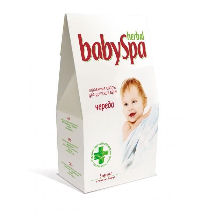 Соли и травы для купания Herbal Baby Spa Травяной сбор для детских ванн Череда