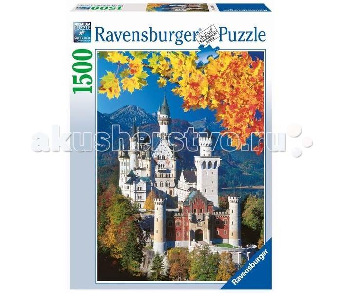 Ravensburger ���� ������� ������������ 1500 ���������