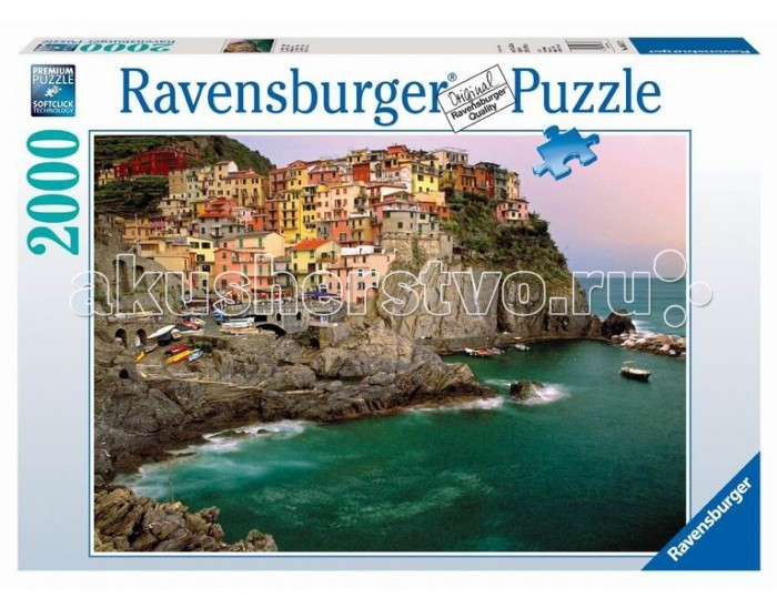 Ravensburger Пазл Прекрасная Италия 2000 элементов