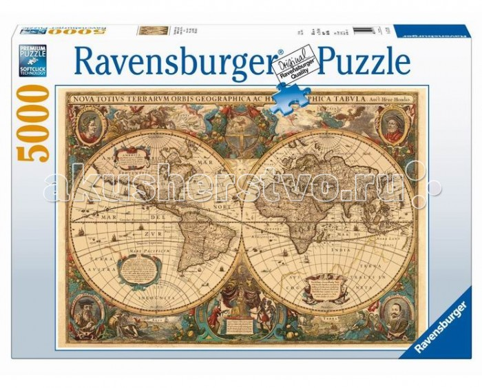 Ravensburger ���� ������������ ����� 5000 ���������