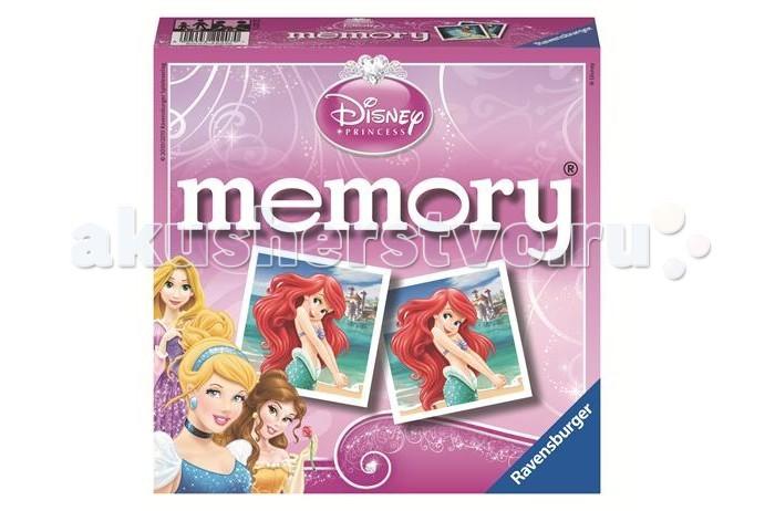 Ravensburger Мемори ПринцессыМемори ПринцессыИгра Мемори способствует развитию образного и логического мышления, наблюдательности.  Используемые материалы безопасны и нетоксичны.   Перед началом игры все карточки в произвольном порядке выкладываются лицом вверх.   Игроки стараются запомнить расположение всех карточек, а потом, после того, как карточки перевернутся лицом вниз, найти парную картинку.   Выигрывает, тот, кто больше всех соберёт парных карточек.  Количество игроков: 2-6 человек. Карточки - 72 шт.<br>