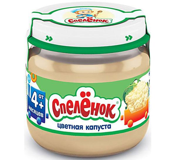 Спеленок Пюре Цветная капуста с 4 мес. 80 г
