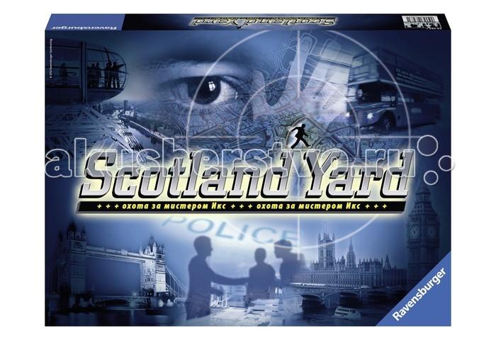 Игры для школьников Ravensburger Настольная игра Скотланд ярд