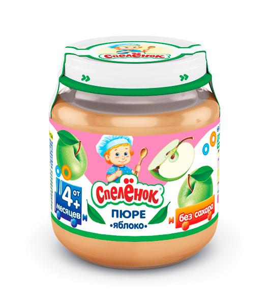 Спеленок Пюре Яблоко с 4 мес. 125 гПюре Яблоко с 4 мес. 125 гСпеленок Пюре Яблоко используются спелые яблоки особых, зелёных сортов.   Особенности: Такие фрукты почти никогда не вызывают у малышей аллергических проблем Хоть эти яблоки и зелёные, но они совсем не кислые, поэтому пюре из них получается вкусным и нежным Яблочный пектин проявляет бережную заботу о здоровье кишечника и способствует профилактике запоров у маленького ребёнка. екомендуется для начала фруктового прикорма. Хранить при температуре от 0°С до +25°С и относительной влажности воздуха не более 75%. После вскрытия упаковки хранить в холодильнике не более суток при температуре от +2°С до +6°С  Состав:  Яблочное пюре<br>