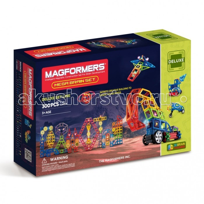 ����������� Magformers ��������� Mega Brain Set 63100