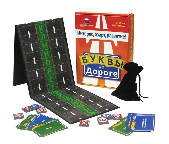 Биплант Настольная игра Буквы на ДорогеНастольная игра Буквы на ДорогеНастольная игра Буквы на Дороге Биплант 10028.  Забавная и увлекательная игра для детей от 7-ми лет. Будет интересна и взрослым и детям. В этой игре все равны, а значит азарт увеличивается!  Правила игры просты.  В наборе 45 карточек с категориями, в рамках которых нужно вспоминать слова. В игре используются 23 буквы русского алфавита - основные и самые редко встречающиеся. Нужно используя как можно более правильные слова перетянуть буквы на свою сторону!<br>