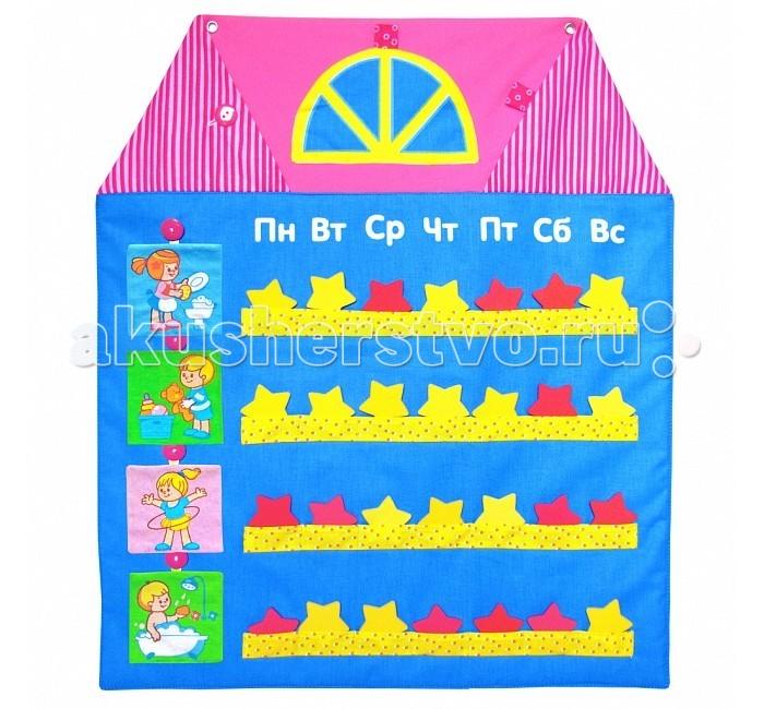 Развивающая игрушка Мякиши Я сам 3Я сам 3Интерактивная игрушка Мякиши Я сам 3 - это уникальный комплекс, который поможет родителям приучать малыша умываться, убирать за собой игрушки, заправлять постель и выполнять другие полезные действия в увлекательной игровой форме. Теперь ребёнку будет проще и интереснее ставить собственные повседневные цели и направлять свою активность на их достижение.  Особенности: Этой игре по силам не только побудить ребёнка к активности и самостоятельности, но и предупредить развитие нежелательных черт характера, формировать его положительную самооценку Правильная геометрия домика, съёмные элементы, красочные иллюстрации способствуют развитию восприятия формы и цвета, стимулируют речевое развитие и воображение Комплекс выполнен в виде игрового домика, жители которого - весёлые малыши - с удовольствием выполняют различные упражнения и задания, которые представлены в виде 16-ти легко узнаваемых сюжетов на мягких кубиках Форма и содержание игрового комплекса решены с учётом возрастных особенностей ребёнка Мягкие кубики с красочными картинками-заданиями, забавная куколка на руку и большая мягкая медаль сделают обучение доступным и интересным Нарядный домик станет отличным украшением детской комнаты Изготовлено из гипоаллергенных материалов При поставке цветовые решения игрушек могут отличаться от выложенных на сайте  Размеры: Домик(панно): 46 х 51 см Карточки двусторонние 8 х 8 см (9 шт) Медаль двусторонняя: диаметром 10 см  Звёзды двухсторонние: 4.5 см х 4.5 см (28 шт)<br>