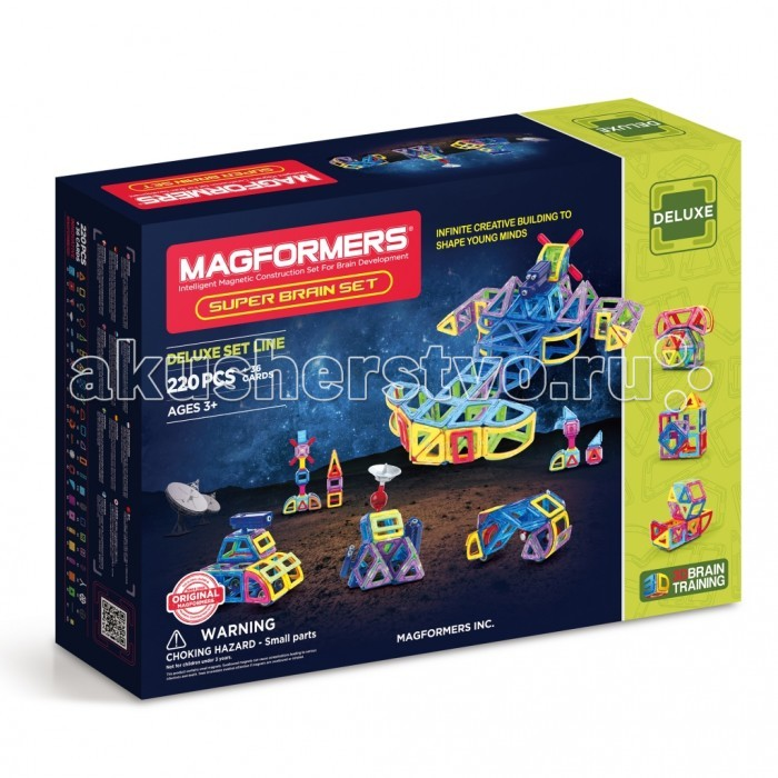 ����������� Magformers ��������� Super Brain Up Set 63088
