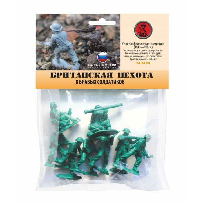 Биплант Солдатики Британские пехота