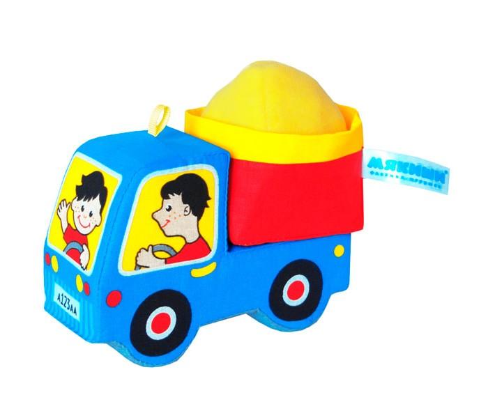 Развивающая игрушка Мякиши ГрузовичокГрузовичокМягкая игрушка Мякиши Грузовичок — это забавная игрушка для маленьких и больших ценителей настоящей дружбы! Маленький весёлый грузовичок готов стать для малыша любимым транспортным средством, а также средством развития координации его ручек и мелкой моторики пальчиков! Изготовлено из гипоаллергенных материалов.  Особенности: Изготовлено из гипоаллергенных материалов Состав:100% х/б  Размеры: 16 х 6 х 13 см<br>