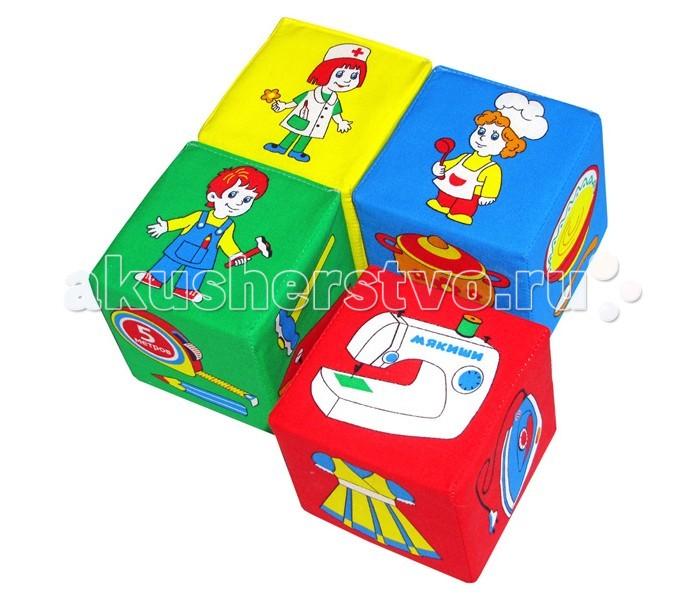 Развивающая игрушка Мякиши Кубики Профессии 4 шт.