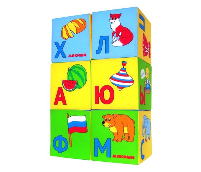 Развивающая игрушка Мякиши Кубики Умная Азбука 6 шт.Кубики Умная Азбука 6 шт.Развивающая игрушка Мякиши Кубики Умная Азбука по разработке универсального учебного пособия для изучения русского алфавита как детьми, так и взрослыми.  Главная цель проекта – это истинное изучение русского алфавита, что является главным базовым знанием каждого из нас, включая детей. Очень важно какой алфавит будет изучать ваш малыш!  Особенности: 6 мягких и абсолютно безопасных кубиков  33 буквы +А, +П, +М Яркие, лёгкие и понятные иллюстрации, которые легко рисовать даже малышу Цветовое разделение букв на гласные и согласные Только реальные и современные слова и образы Учтены потребности педагогов, психологов, методистов, логопедов, билингвистов и детей Можно использовать в системе «играй и учись» Специально разработанный шрифт С помощью Азбуки от Мякишей складывать слова действительно легко и просто! Можно сложить более 50 слов, входящих в лексикон детей раннего возраста и свыше 100 слов, входящие в лексикон взрослого. Есть и простые звукоподражания, и слова из двух и даже из трёх слогов, а также имена собственные Изготовлено из гипоаллергенных материалов При поставке цветовые решения игрушек могут отличаться от выложенных на сайте  Размер кубика: 15 х 15 х 15 см<br>