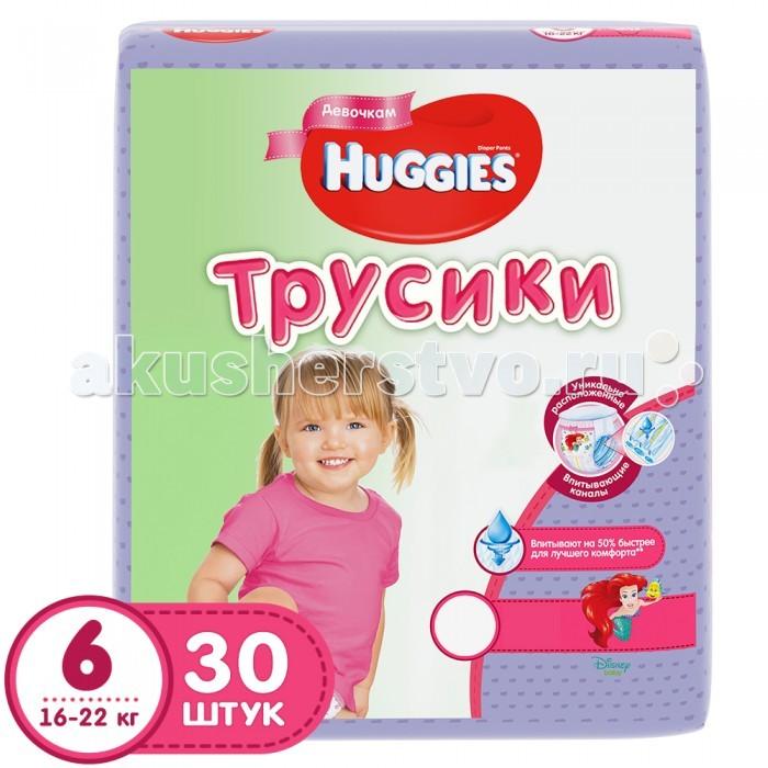 Huggies ����������-������� ��� ������� ������ 6 (16-22 ��) 30 ��.