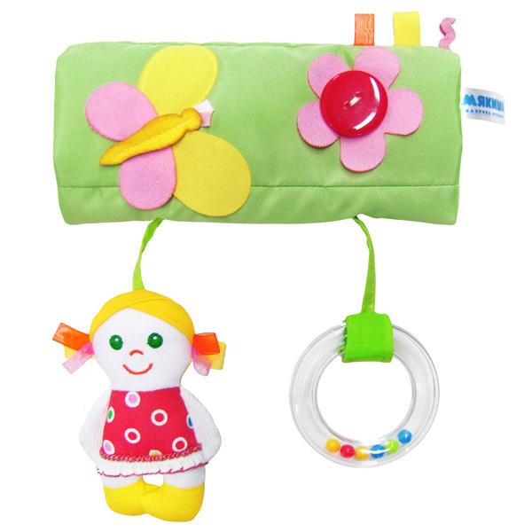 Подвесная игрушка Мякиши на манжете Ляля