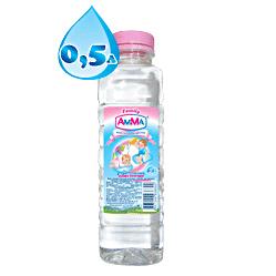 Вода Амма Вода питьевая детская 0,5 л