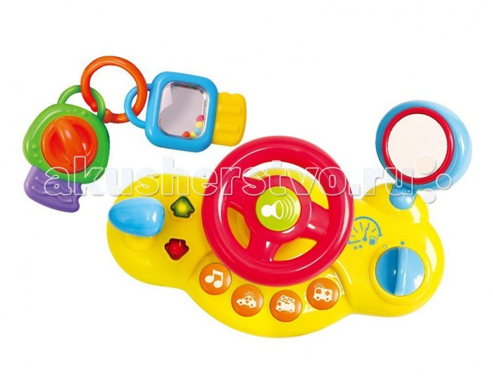 Playgo Руль c ключами