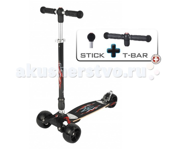Самокат Micro Kickboard Monster T-tube + Joystick