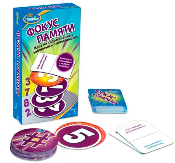 Игры для школьников Thinkfun Игра-головоломка Фокус памяти