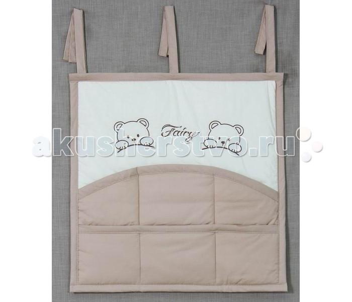 Fairy Карман для кроватки хлопокКарман для кроватки хлопокКарман станет отличным и незаменимым помощником для мам.  Он легко и удобно крепится на кровать, при необходимости так же легко снимается.  Довольно вместительные размеры позволяют хранить в нем самые необходимые предметы для ухода за малышом.  Привлекательный дизайн и нежная расцветка позволяет гармонично вписаться в интерьер любой детской комнаты.  Размер 67х63 см.<br>