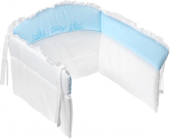 Бампер для кроватки Fairy Сладкий сонСладкий сонБортик в кроватку Сладкий сон не только придаст кроватке дополнительный уют, но и защитит Вашего малыша от сквозняков.  Материалы и краски постельного белья отвечают всем экологическим нормам и абсолютно безвредны для здоровья ребенка.  Материал - 100% хлопок  Наполнитель - холлофайбер.   Бортик на половину кроватки - 184х54 см<br>