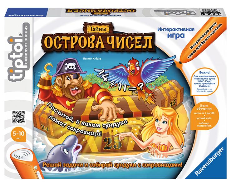 http://www.akusherstvo.ru/images/magaz/im37817.jpg