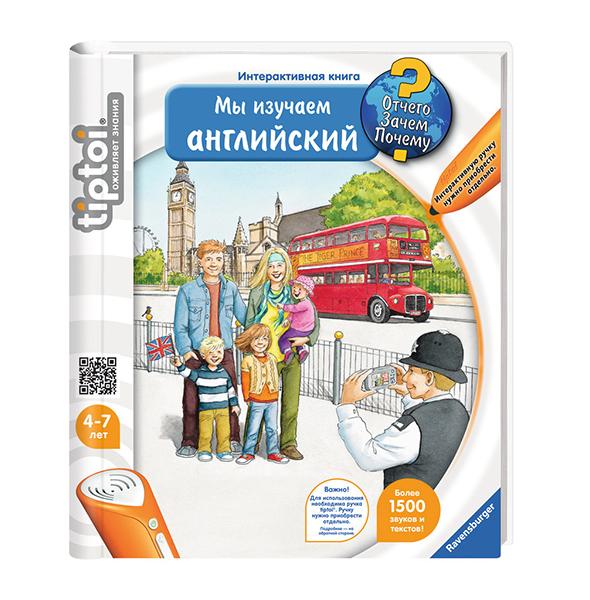 Развивающие книжки Ravensburger TipToi Интерактивная книга Мы изучаем английский