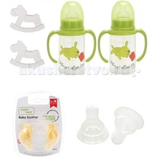 Наборы для новорожденных Happy Baby Подарочный набор для детей Тдм