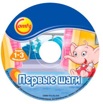 Step 2 Comfy CD ���� ���� ��������