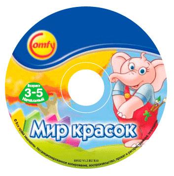 Step 2 Comfy CD ���� ��� ������