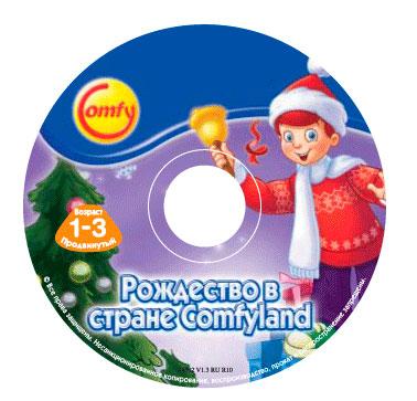 Step 2 Comfy CD ���� ��������� � ������ Comfy