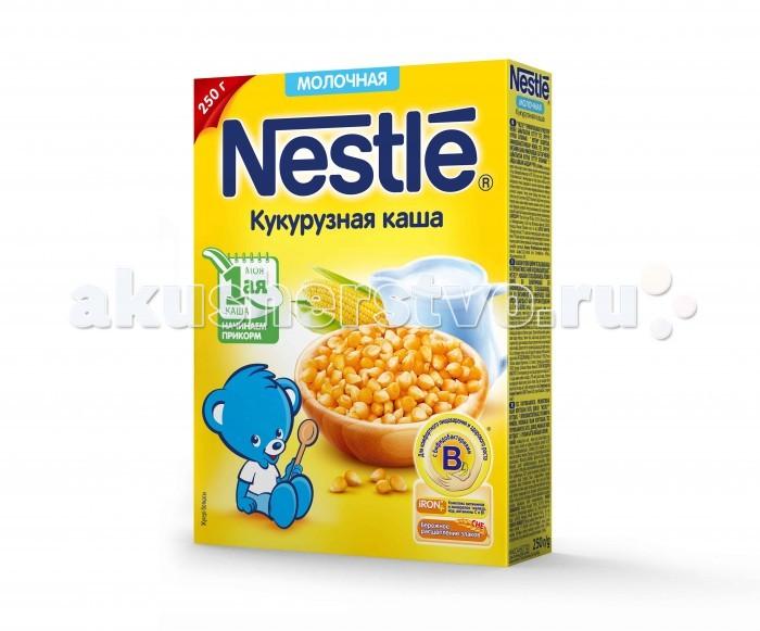 Nestle Молочная кукурузная каша с 5 мес. 250 гМолочная кукурузная каша с 5 мес. 250 гКаша Nestle кукурузная молочная 250г — отличное начало прикорма с 6 месяцев.  Молочная кукурузная каша приготовлена  с использованием  особой технологии бережного расщепления злаков СНЕ.  Благодаря этому в продукте появляется естественный сладкий вкус (без добавления сахара), каша лучше усваивается и имеет повышенную пищевую ценность.   Каша не содержит глютен и является полезным сбалансированным прикормом для здоровых детей и детей с непереносимостью глютена.   Обогащена витаминами и микроэлементами, содержит пробиотики - живые бифидобактерии комплекса BL, подобные тем, которые содержатся в грудном молоке. Они  способствуют нормализации пищеварения, росту здоровой микрофлоры и укреплению иммунитета,  что очень важно в период введения прикорма.     Состав: кукурузная мука, молоко сухое обезжиренное, пальмовый олеин, витамины и минеральные вещества, бифидобактерии не менее 1х10&#8310; КОЕ/г.  Продукт может содержать следы глютена и молока, в том числе лактозу, так как продукты содержащие и не содержащие глютен и молоко, в том числе лактозу, производятся на одном промышленном оборудовании.  Содержит 10 витаминов и 6 минеральных веществ.  Идеальной пищей для грудного ребенка является молоко матери. Всемирная организация здравоохранения рекомендует исключительно грудное вскармливание в первые шесть месяцев и последующее введение прикорма при продолжении грудного вскармливания.  Компания Нестле поддерживает данную рекомендацию. Для принятия решения о сроках и способе введения данного продукта  в рацион ребенка необходима консультация специалиста.   Возрастные ограничения указаны на упаковке товаров в соответствии с законодательством РФ.<br>
