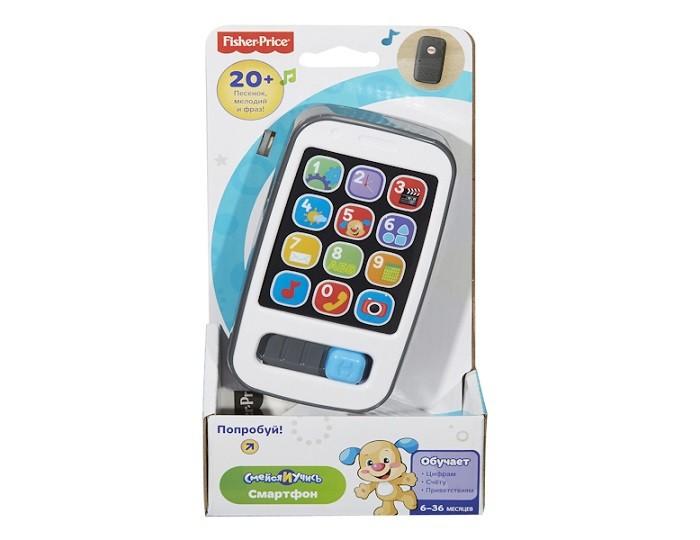 Fisher Price Умный телефонУмный телефонМузыкальная игрушка Fisher Price Умный телефон сочетает в себе возможность раннего развития и ежедневной практики. С ним обучение будет радостным – малыш узнает цифры, приветствия, услышит более 20 мелодий и фраз, познакомится с основными правилами счета. И всё это в весёлой игровой форме!  Такая игрушка станет не только веселой, но и полезной забавой для малыша. Она отлично подойдет для сюжетно-ролевых игр ребенка, в ходе которых он познает окружающий его мир. Развивающая игрушка поможет развить мелкую моторику малыша, цветовое и звуковое восприятие, а также внимание и творческое мышление.  Рекомендуется докупить 2 батарейки напряжением 1,5V типа ААА (комплектуется демонстрационными).  Питание 2 ААА Артикул CDF61 Размеры, мм 125 х 70 х 25 Размер упаковки 11 х 4,5 х 20,5<br>