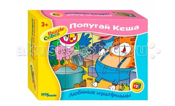 Развивающая игрушка Step Puzzle Кубики Попугай Кеша