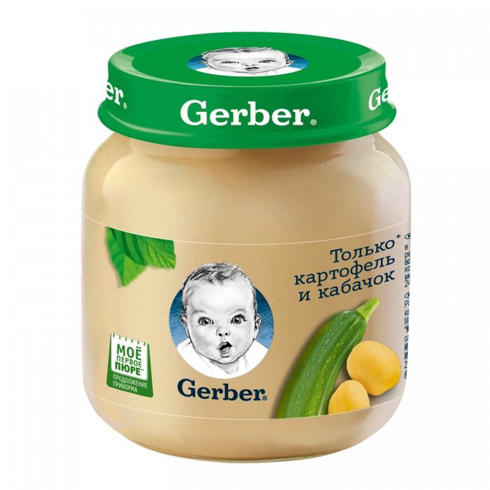 Gerber Пюре Картофель и кабачок с 5 мес., 130 г