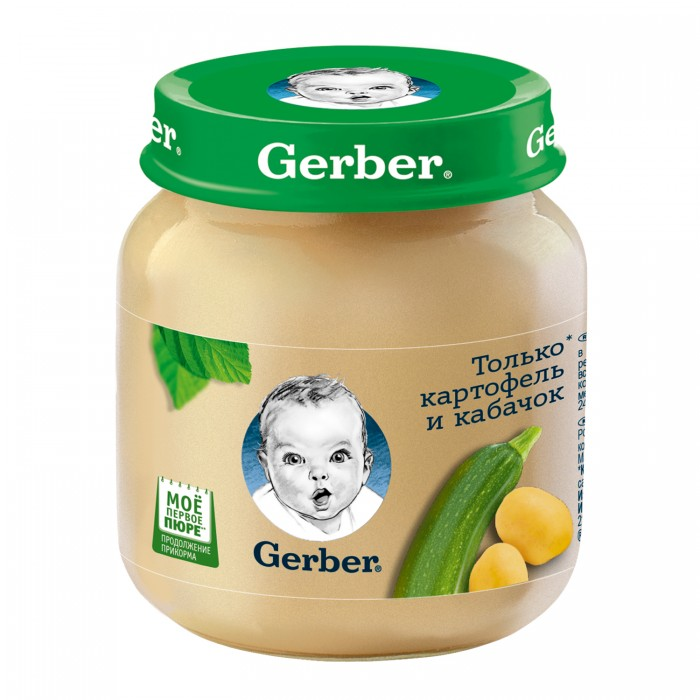 Gerber ���� ��������� � ������� � 5 ���., 130 �