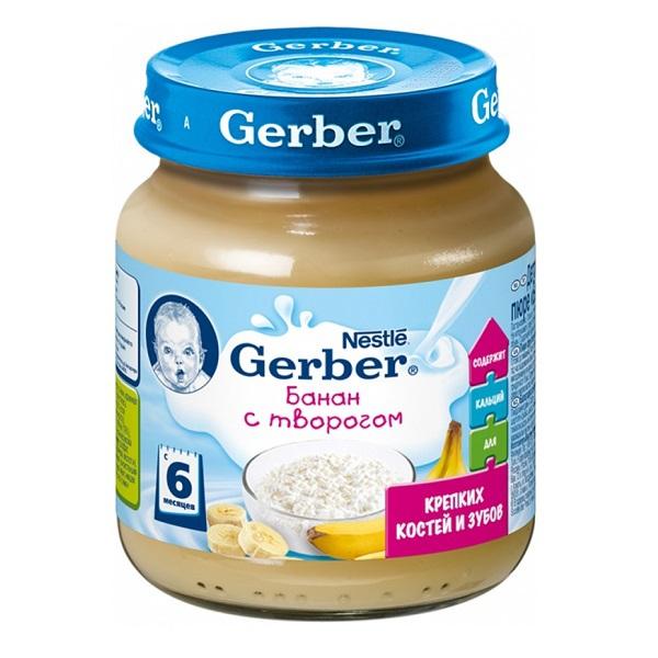 Gerber Пюре Банан с Творогом с 6 мес., 125 гПюре Банан с Творогом с 6 мес., 125 гПюре «Gerber» Банан с Творогом предназначено для питания детей в возрасте от 6 месяцев.  Нежный десерт Gerber® Банан с творогом для детей с 6 месяцев, приготовлен из спелого банана и творога. Не содержит генетически модифицированных ингредиентов, искусственных консервантов, красителей и ароматизаторов. Обогащены кальцием для формирования здоровых костей.  Бананы имеют богатый витаминный состав: витамины Е, С, В6, кальций, калий, железо и фосфор. Пюре содержит не менее четверти рекомендованной ежедневной дозы витамина В6. Творог содержит большое количество кальция, фосфора, железа и магния. Творог в небольшом объеме пищи дает малышу достаточное количество белка. Пюре с добавление творога и фруктов полезно для детей со сниженной массой тела, плохим аппетитом и отстающим в росте.  Пюре не содержит красителей, консервантов, ароматизаторов, генетически модифицированных компонентов.  Состав: Вода, пюре из бананов, пюре из яблок, творог, сливки, крахмал (3% для консистенции), фруктоза, рапсовое масло, загуститель (фруктовый пектин), кальций фосфат, регуляторы кислотности (лимонная кислота, молочная кислота, аскорбиновая кислота)  Пищевая ценность на 100 г: Углеводы - 13.5 г Белки - 1.4 г Жиры - 3.2 г Энергетическая ценность - 90 ккал/380 кДж  Срок хранения: 2 года Хранить при температуре от 0 до 25°С После вскрытия банку хранить в холодильнике не более суток.  Идеальной пищей для грудного ребенка является молоко матери. Продолжайте грудное вскармливание как можно дольше после введения прикорма. Необходима консультация специалиста.<br>