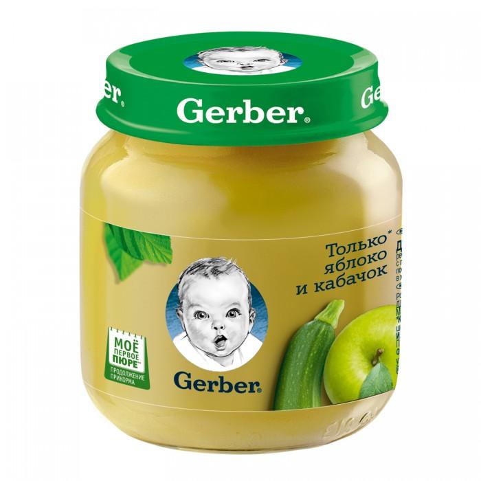 Gerber ���� ������ � ������� � 5 ���., 130 �