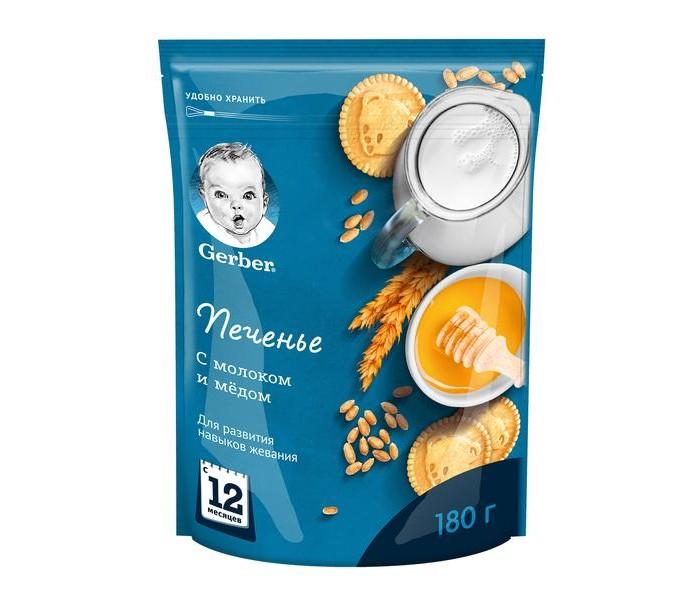 Gerber Печенье DoReMi с 5 витаминами с 1 года, 180 г